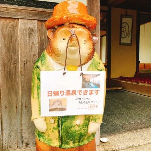小川亭の新型コロナウイルス感染症対策について